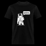T-Shirts ~ Men's T-Shirt ~ aeiou-men's