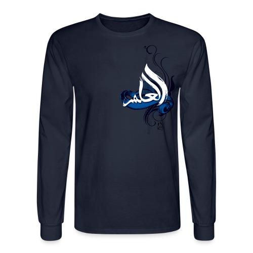 Ilm long sleeve T-Shirt - Men's Long Sleeve T-Shirt