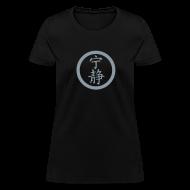 T-Shirts ~ Women's T-Shirt ~ SERENITY Women's T-Shirt - Metallic Gold