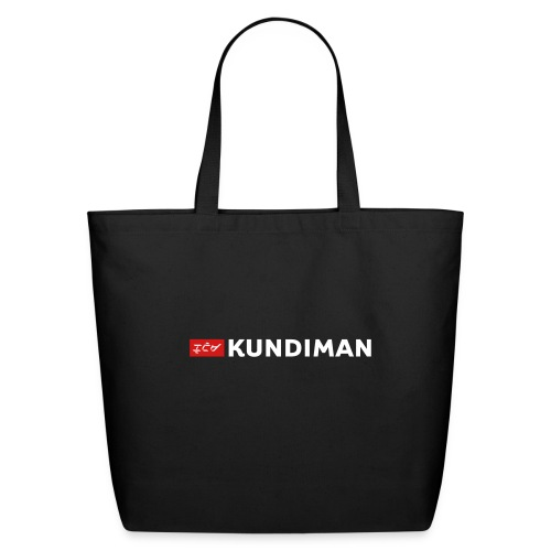 Kundiman Logo - Large Tote, White Logo - Eco-Friendly Cotton Tote