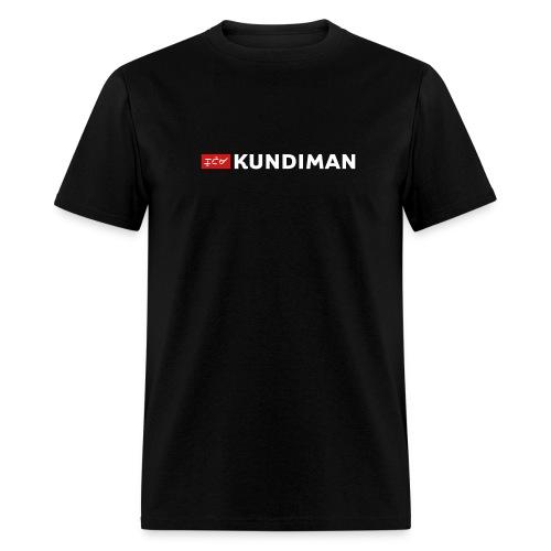 Kundiman Logo - Men's T-Shirt, White Logo - Men's T-Shirt
