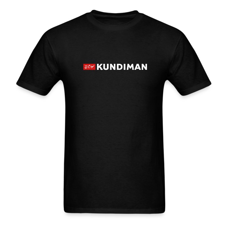 Kundiman Logo - Men's T-Shirt, White Logo - Men's T-Shirt