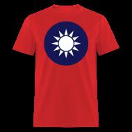 T-Shirts ~ Men's T-Shirt ~ TAIWAN / REPUBLIC OF CHINA