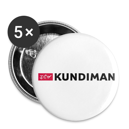 Kundiman Logo - Large Button, Black Logo - Buttons large 2.2'' (5-pack)