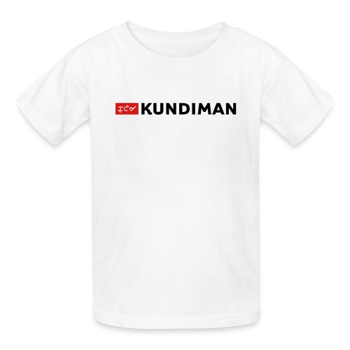 Kundiman Logo - Children's T-Shirt, Black Logo - Kids' T-Shirt