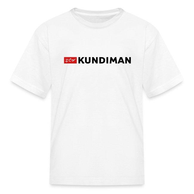 Kundiman Logo - Children's T-Shirt, Black Logo