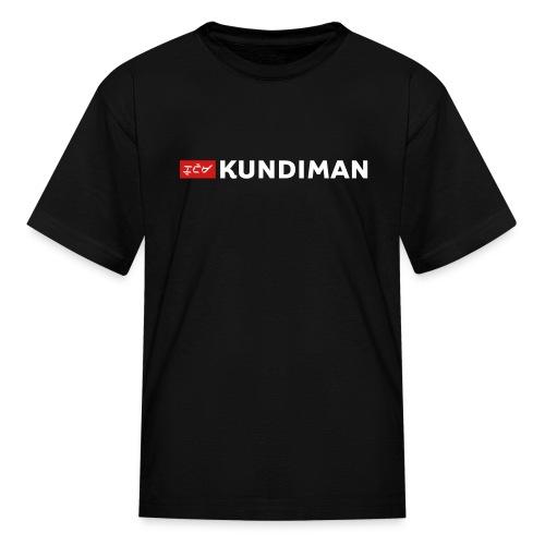 Kundiman Logo - Children's T-Shirt, White Logo - Kids' T-Shirt