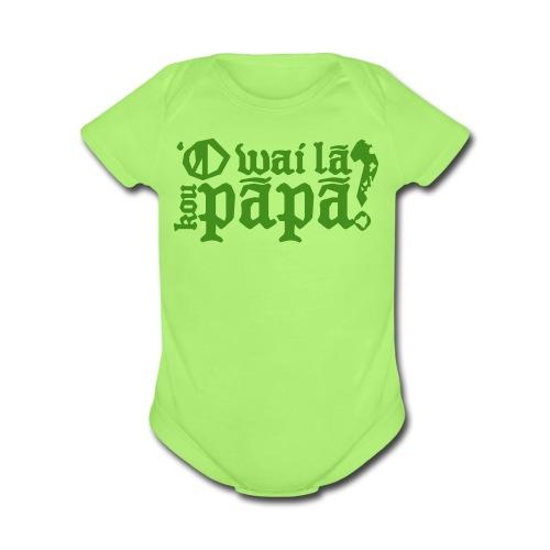 Hawaiian - Who's your daddy? - Green glitz - Organic Short Sleeve Baby Bodysuit