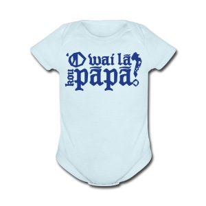 Hawaiian - Who's your daddy? - Blue shimmer - Short Sleeve Baby Bodysuit