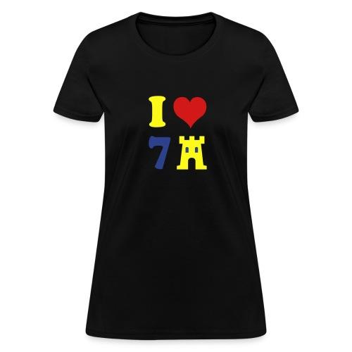 I LOVE 7CASTLES woman - Women's T-Shirt