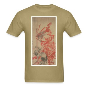 Red Sword - Men's T-Shirt