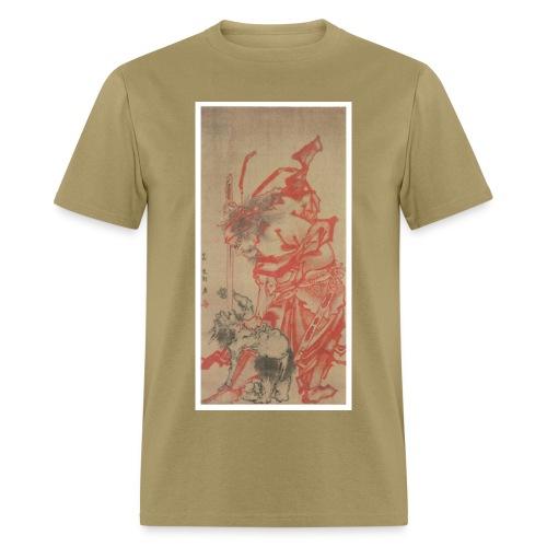 Red Sword - Men's T-Shirt