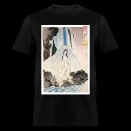 T-Shirts ~ Men's T-Shirt ~ Waterfall