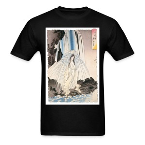 Waterfall - Men's T-Shirt