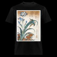 T-Shirts ~ Men's T-Shirt ~ Humming Bird