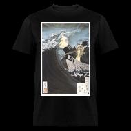 T-Shirts ~ Men's T-Shirt ~ Fight the Storm