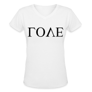 T-Shirts ~ Women's V-Neck T-Shirt ~ [SHINee] Upside Love