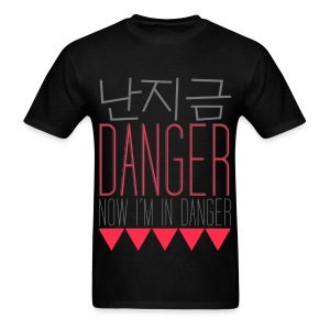 [f(x)] Danger - Men's T-Shirt