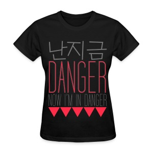 [f(x)] Danger - Women's T-Shirt