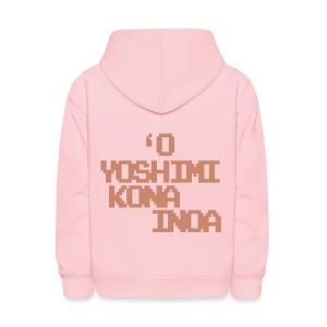 (Hawaiian) Her Name Is Yoshimi - Pink Glitz - Kids' Hoodie