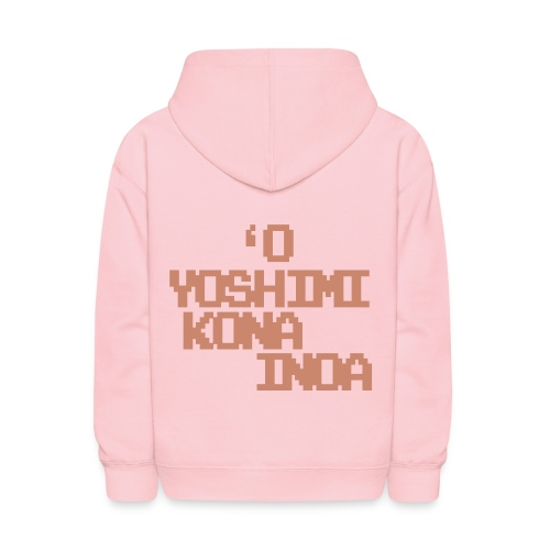 (Hawaiian) Her Name Is Yoshimi - Pink Glitz - Kids' Hoodie