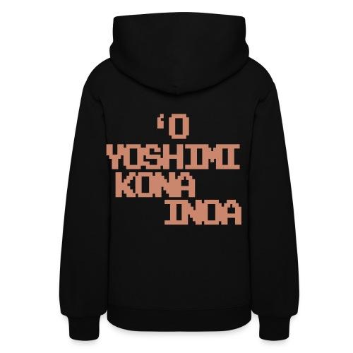 (Hawaiian) Her Name Is Yoshimi - Pink Glitz - Women's Hoodie