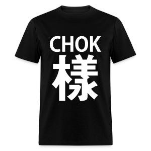 Men CHOK Black - Men's T-Shirt
