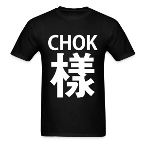 Men CHOK Black - Men's T-Shirt
