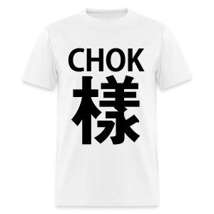 Men CHOK White - Men's T-Shirt
