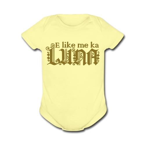 (Hawaiian) Like A Boss - Organic Short Sleeve Baby Bodysuit