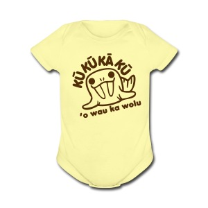 (Hawaiian) I Am The Walrus - Short Sleeve Baby Bodysuit