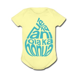(Hawaiian) Heaven Weeps The Earth Lives - Short Sleeve Baby Bodysuit