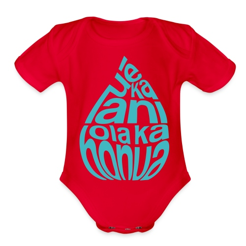 (Hawaiian) Heaven Weeps The Earth Lives - Organic Short Sleeve Baby Bodysuit