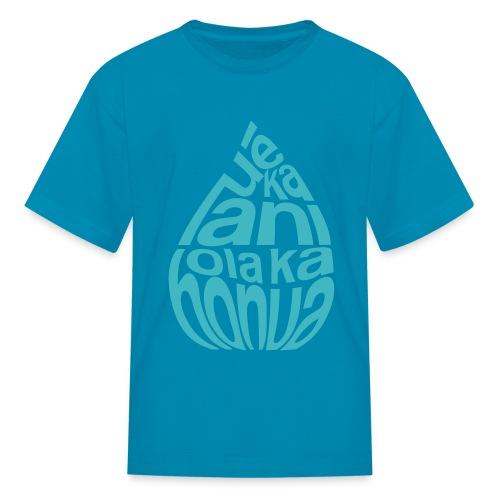 (Hawaiian) Heaven Weeps The Earth Lives - Kids' T-Shirt