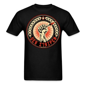 Der Stripen Shirt - Men's T-Shirt