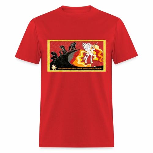 Soviet Celestia (standard weight) - Men's T-Shirt