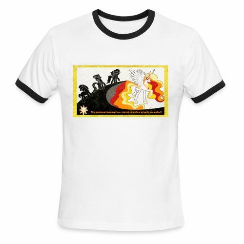 Soviet Celestia (Ringer) - Men's Ringer T-Shirt