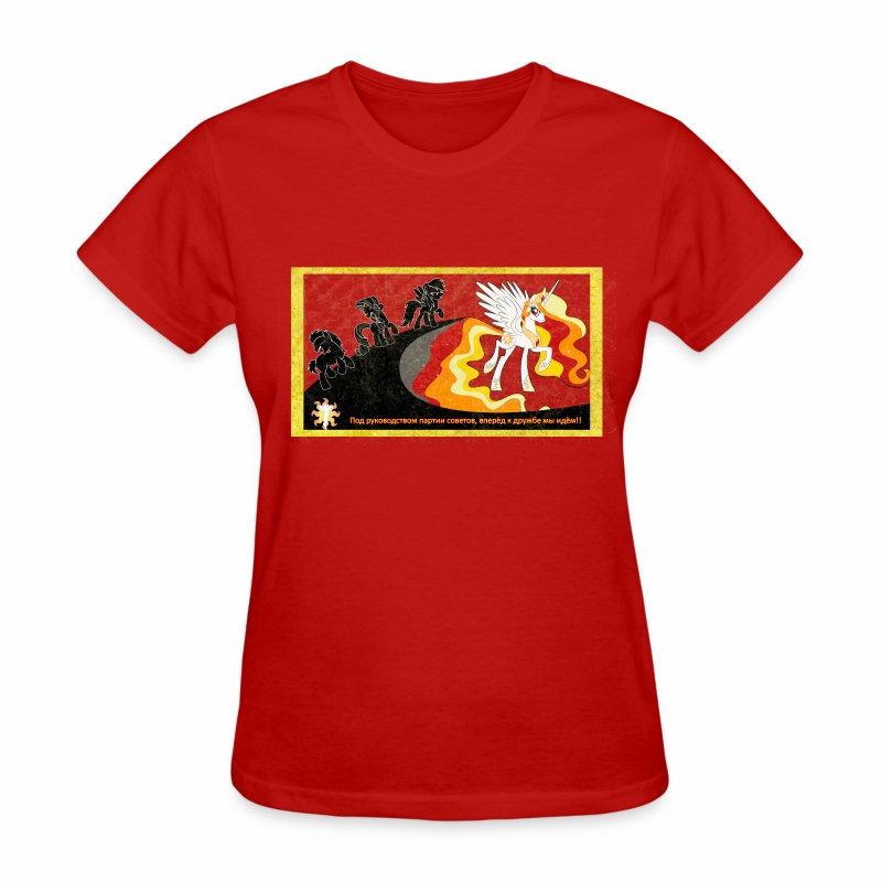 Soviet Celestia (Fillies' standard weight) - Women's T-Shirt