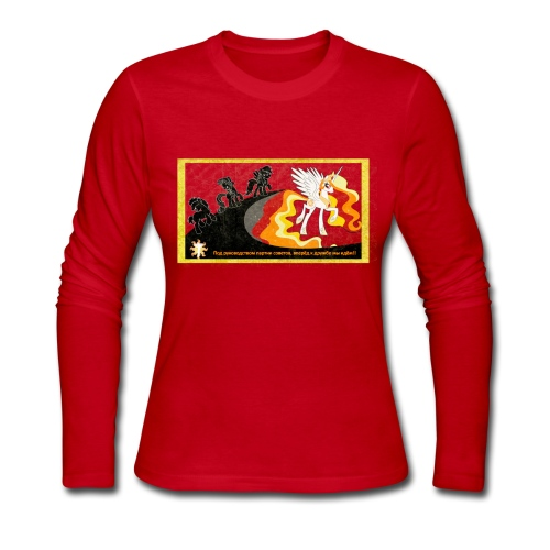 Soviet Celestia (Fillies' long sleeve) - Women's Long Sleeve Jersey T-Shirt
