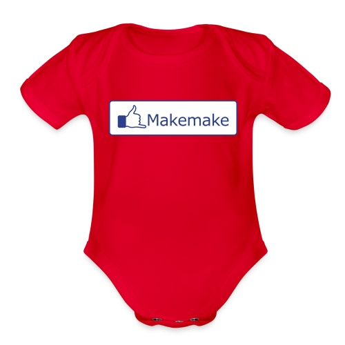 (Hawaiian) Facebook Like - Organic Short Sleeve Baby Bodysuit