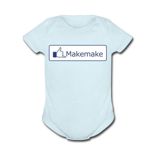 (Hawaiian) Facebook Like - Organic Short Sleeve Baby Bodysuit
