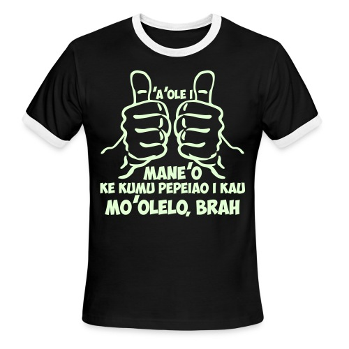 (Hawaiian) Cool Story Brah - Men's Ringer T-Shirt