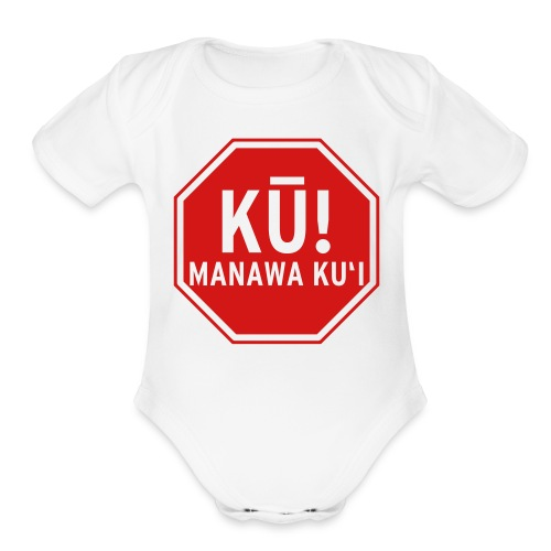(Hawaiian) Stop! Hammer Time! - Organic Short Sleeve Baby Bodysuit