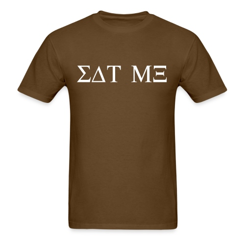 Greek! - Men's T-Shirt