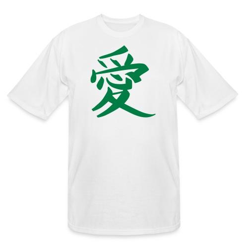 Global Warming - Men's Tall T-Shirt