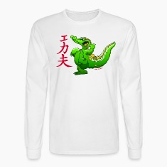 Kung Fu Crocodile Long Sleeve Shirts