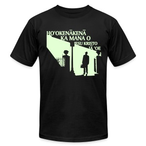 (Hawaiian) The Power Of Christ Compells You - Glow-In-The-Dark - Men's T-Shirt by American Apparel