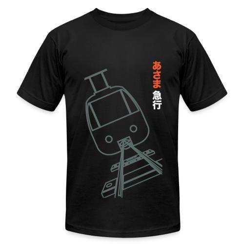 Elektrax Recordings Asama Express Limited Edition - Men's  Jersey T-Shirt