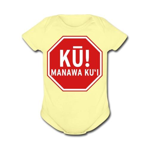 (Hawaiian) Stop! Hammer Time! - Organic Short Sleeve Baby Bodysuit