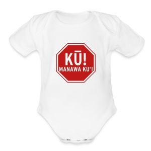 (Hawaiian) Stop! Hammer Time! - Short Sleeve Baby Bodysuit